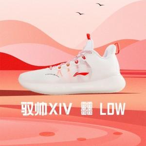 """Li-Ning 2021 YUSHUAI XIV 14 BENG Low """"Home 家园"""" Basketball Competition Sneakers"""