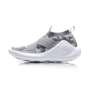 Li-Ning 2017 Wade China Trip Samurai Men's Basketball Culture Shoes - Camo Grey