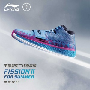 Li-Ning WoW 4 Wade Fission 2.5 - Blue/Purple/White