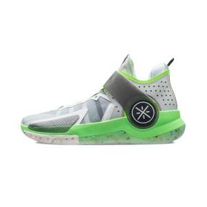Li-Ning 2021 Way of Wade Fission VII Professional Basketball Game Shoes - Gray/Green/Black