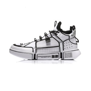 Paris Fashion Week Li-Ning Essence ACE Mens Basketball Culture Sneakers