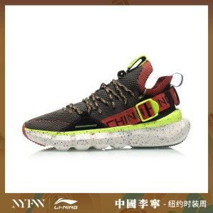China Li-Ning 2019 New York Fashion Week Essence 2.3 Men's Basketball Casual Shoes - Gray Green/Black