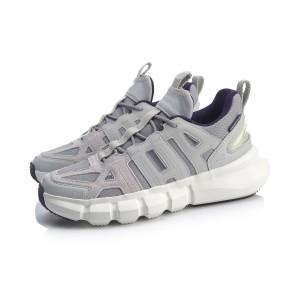 2020 New Li-Ning Essence Infinite Plus Men's Basketball Casual Shoes - Gray