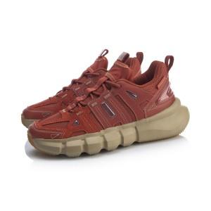 2020 New Li-Ning Essence Infinite Plus Men's Basketball Casual Shoes - Caramel