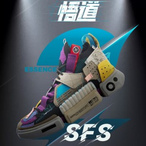 China Li-Ning SS20 Paris Fashion Week ESSENCE 2 SFS Men's Basketball Casual Sneakers