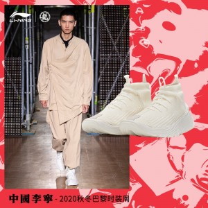 Paris Fashion Week Li-Ning X Chenglong Essence 2020 Spring KungFu Basketball Casual Sneakers