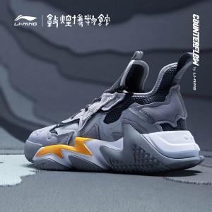 Li-Ning 2020 CF X DUN HUNAG Museum The SILK Road QIAN XING CHE Men's Fashion Casual Shoes - Gray