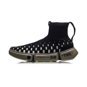 "Wade Essence II 2.0 ""TRE"" Men's Casual Sneakers"