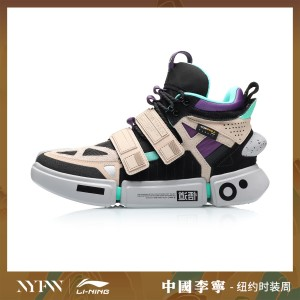 China Li-Ning 2019 New York Fashion Week Essence ACE+ Men's High tops Casual Shoes - Black/Purple [AGWP027-13]