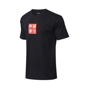 Li-Ning 2018 NYFW China Lining Series Men's Trend T-shirt - Black