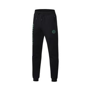 Li-Ning Way of Wade WOW 6 'Xmas' Fashion Pants - AKLM875-1