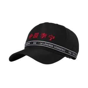 Paris Fashion Week China Li-Ning Theme Baseball Cap- [AMXN032]