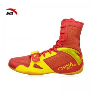 Rio Olympic China National Team Anta Boxing Shoes