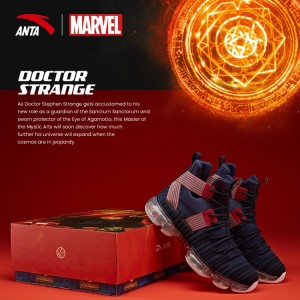 "Anta Seeed X Marvel Memorial Edition - ""DOCTOR STRANGE"" Basketball Fashion Sneakers"