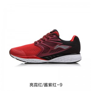 Li-Ning Cloud IV Men's Ultra Shell Professional Reflective Running Sneakers