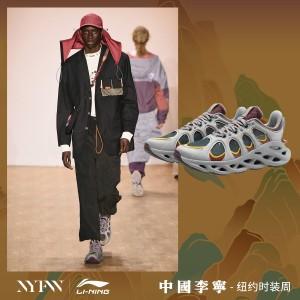 China Li-Ning 2019 New York Fashion Week Lining ARC ACE Men's Running Shoes - Grey