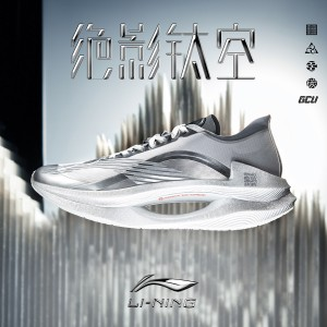 Li-Ning Boom 2021 New 绝影 Essential Men's Running Shoes - Silver