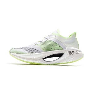 Li-Ning 2020 绝影Essential Men's Bullet Speed Running Shoes - White