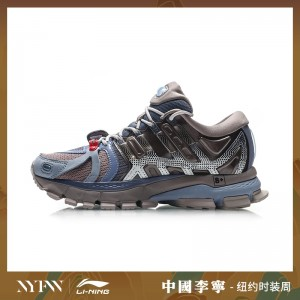 China Li-Ning 2019 New York Fashion Week Show Style Furious Rider ACE 1.5 Men's Stable Running Shoes - Blue/Grey