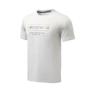 Li-Ning Wade 2021 Men's Reflective Quick Dry Basketball T-Shirt