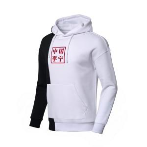 China Li-Ning Paris Fashion Week Series Men's Hoodie - White
