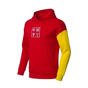 China Li-Ning Paris Fashion Week Series Men's Hoodie - Red