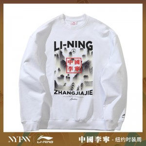 China Li-Ning 2019 New York Fashion Week Men's loose Hoodie - White