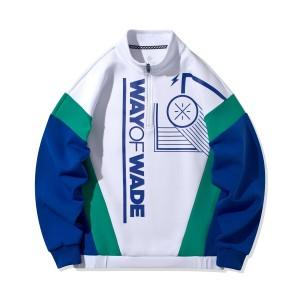 Li-Ning 2020 Way of Wade Men's Fashion Pullover - White/Blue