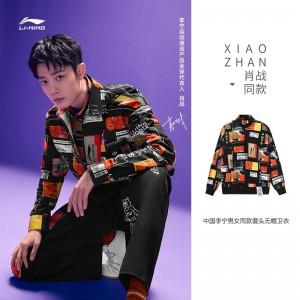 China Li-Ning XIAO ZHAN 21FW Fashion Week Men's Pullover