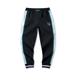 Way of Wade 2020 Men's Closed-up Sports Pants - Black/White/Green