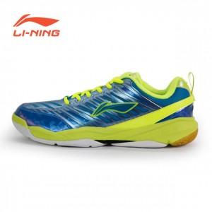 China Badminton Team Li Ning Men's Badminton Training Shoes