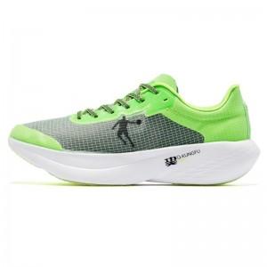 Qiaodan 2021 Feiying PB KungFu Marathon Professional Racing Shoes - Green