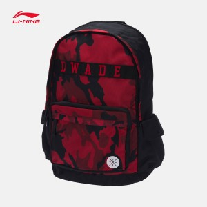 Li-Ning Wade 2017 China Tour Theme Camouflage Backpack