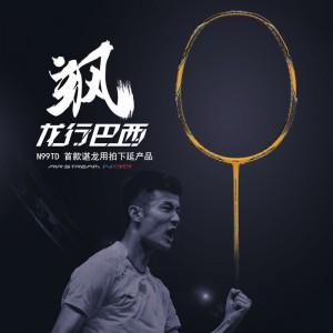 Li-Ning Chen Long Training Badminton Racket AIR STREAM N99 TD