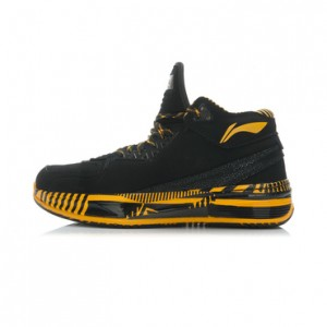 "Li-Ning Way of Wade 2 ""Caution"" Professional Basketball Shoes"