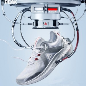 PEAK 2021 PEAK-TAICHI 3.0 Pro Smart Running Shoes - White/Silver