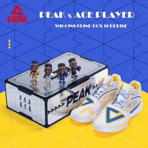 PEAK X ACE PLAYER 2021 Andrew Wiggins Blind BOX Surprise Basketball Shoes