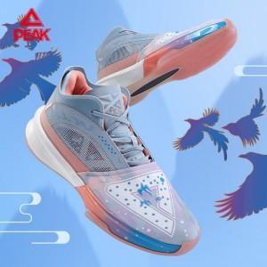 "PEAK-Taichi 2021 Andrew Wiggins Attitude ""Que Qiao"" Lover's Basketball Shoes"