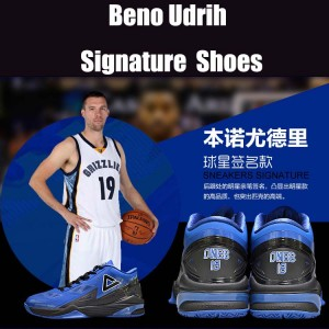 Peak Lightning II Beno Udrih Memphis Grizzlies Signature Basketball Shoes