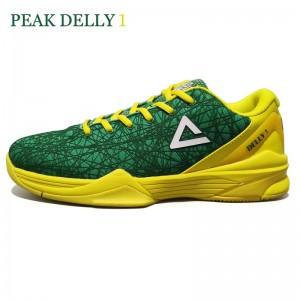 Peak Delly1 Basketball Shoes - Green/Yellow