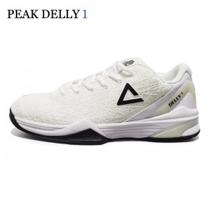 Peak Delly1 Basketball Shoes - White