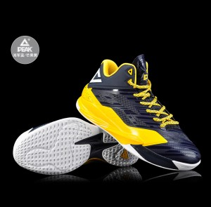 Peak New Lightning IV Professional Basketball Shoes - Navy Blue/Yellow | 2016 Spring