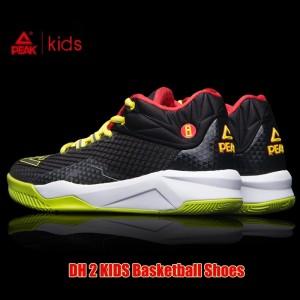 PEAK Dwight Howard DH2 Kids Basketball Shoes
