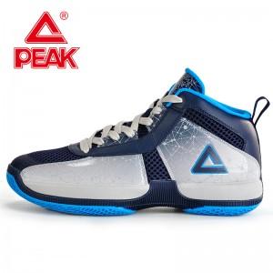 Peak Men's 2017 Monster IV Outdoor Basketball Shoes