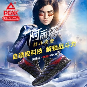 PEAK TAICHI X ALITA Battle Angel New Tech Smart Running Shoes