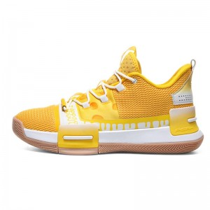PEAK 2020 Lou Williams UNDERGROUND PEAK Taichi Basketball Shoes - Yellow