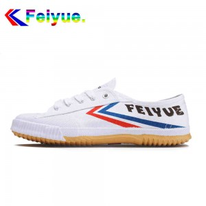 Feiyue Track & Field Unisex Classic Sports Shoes - White