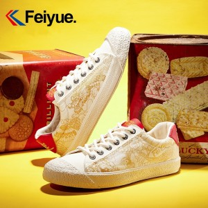 BIZZCUT X Dafu Feiyue 风生水起 Feng Sheng Shui Qi Chinese Style Canvas lover's Shoes