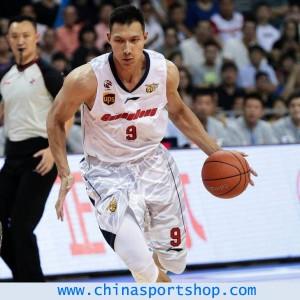 Li Ning CBA 2016-2017 Guangdong S.C. Tigers Team Basketball Home Jersey