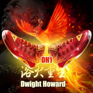 "Peak Dwight Howard DH1 ""Thunder"""